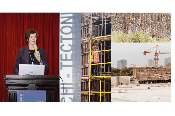 A trip to Hangzhou: a symposium and our site!