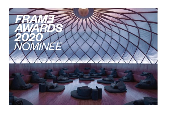Inscape is nominated for the 2020 FRAME Awards!